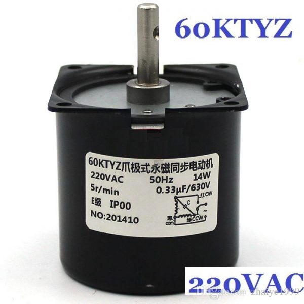 60ktyz-gear-motor-2-5-60rpm-low-noise-gearbox